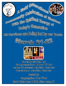 Multi Generational March 21-22 Shabbaton Weekend Celebration!!!
